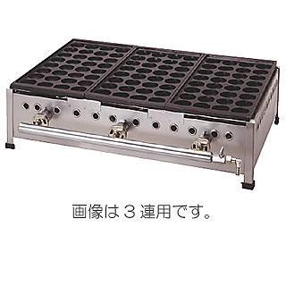【業務用】IKKたこ焼機 ジャンボ32穴・帯鉄式 323S/3連【 メーカー直送/後払い決済不可 】