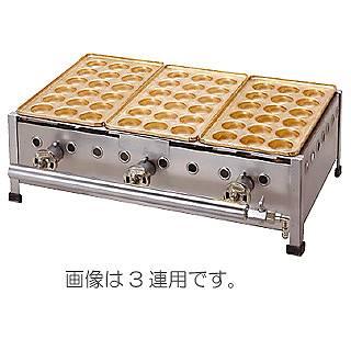 【業務用】IKK たこ焼機 J銅板18穴・帯鉄式 182S-B/2連 たこ焼器【 メーカー直送/代引不可 】