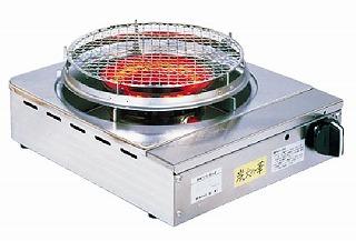 【業務用】焼物コンロ 炭火の華 KSR-MK [赤外線コンロ] 【 メーカー直送/代引不可 】 【 送料無料 】