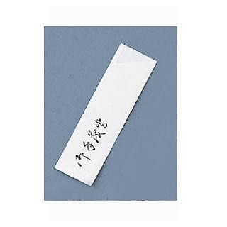 『箸袋 』箸袋 横おてもと ハカマ [1ケース30000枚入]