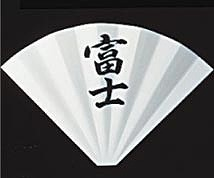 【まとめ買い10個セット品】SW テーブルナンバースタンド プレート 扇型白色波付【 テーブルナンバースタンド 席次 案内板 ウエディング用品 】 【ECJ】