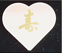 【まとめ買い10個セット品】SW テーブルナンバースタンド プレート ハート型【 テーブルナンバースタンド 席次 案内板 ウエディング用品 】 【ECJ】