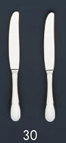 【まとめ買い10個セット品】SA18-12マーベラス銀仕様 テーブルナイフ[刃付][カトラリー]【 人気カトラリー業務用カトラリーおすすめカトラリー販売 】