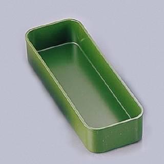 ABS製サーバーレスト グリーン