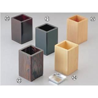 【まとめ買い10個セット品】【 箸立て 】【 木製 角型箸立[アルミ受皿付]ナチュラル M40-574 】