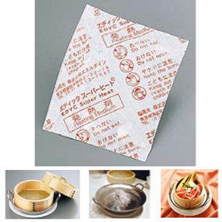エディック スーパーヒート[発熱剤] 10g[1000個入][卓上鍋関連品] 【 業務用 【 料理宴会用 】