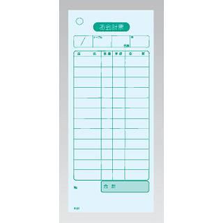 【まとめ買い10個セット品】会計伝票 単式 K410 [20冊入] 【 店舗備品 会計伝票 】