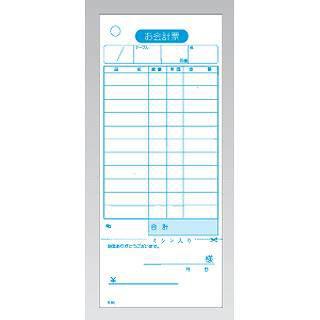 【まとめ買い10個セット品】会計伝票 単式 K501 [20冊入] 【 店舗備品 会計伝票 】