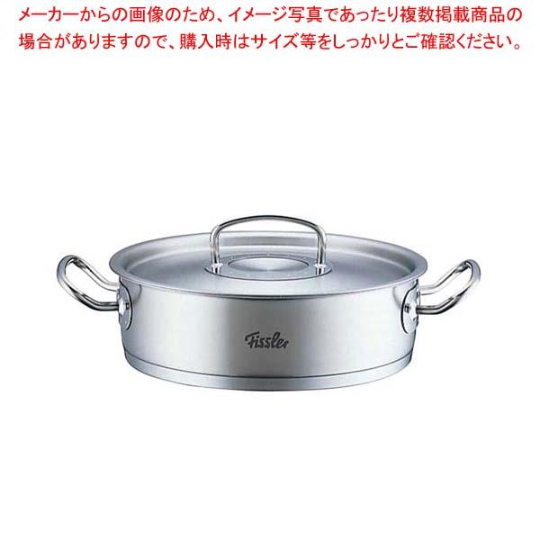 フィスラー 18-10シャローパン 84-373[蓋付] 24cm 【 業務用 【 フィスラー[Fissler] 鍋 】