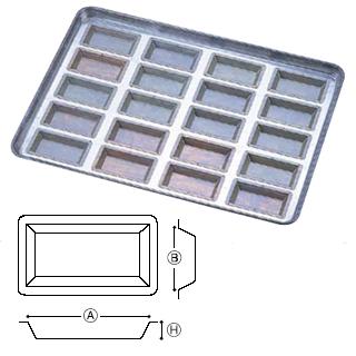 『 天板類 』シリコン シリコーン加工 センチュリー型 天板 大 20連