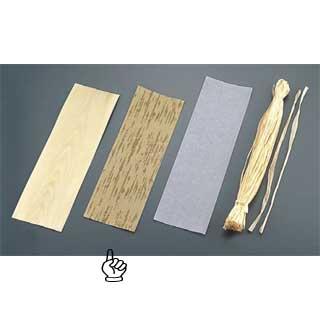 【まとめ買い10個セット品】竹皮(紙)No.4(200枚入) 【ECJ】