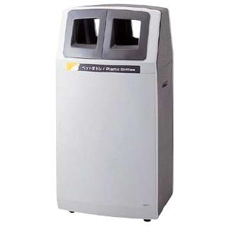 【 ダストボックス 屋外 】 リサイクルボックス アークライン L-3 【 メーカー直送/代引不可