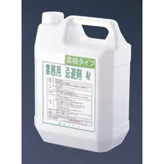 業務用 忌避剤 4L[濃縮液] 【 業務用 【 店舗備品 害虫対策 】