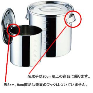 【まとめ買い10個セット品】『 キッチンポット 丸型 』UK18-8目盛付 キッチンポット 20cm