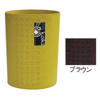 【まとめ買い10個セット品】コイキ モダン 丸型(小) 4.5L (BR)ブラウン