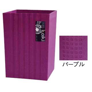【まとめ買い10個セット品】コイキ モダン 角型(小) 4.5L (PL)パープル