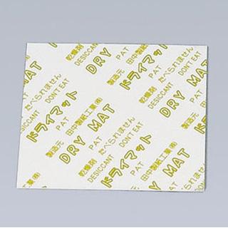 【まとめ買い10個セット品】除湿乾燥剤 ドライマット角型(500入) 50mm KY-5050J【 キッチン小物 】 【ECJ】