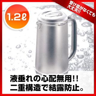 【まとめ買い10個セット品】業務用 BK ノンウェットピッチャー 1.2L クリアー