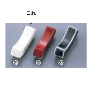 青白磁U字型 箸置T05-53