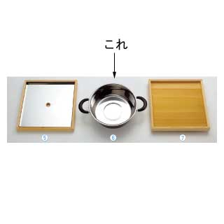【まとめ買い10個セット品】椹・お座敷セイロ ステンレス外輪鍋(大) 05457【 和セイロ 和蒸籠 】 【ECJ】