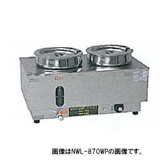 アンナカ ANNAKA ニッセイ 電気湯せん器 ウォーマーポット NWL-870WP 【 メーカー直送/後払い決済不可 】 【 業務用 】 【ECJ】