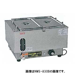 アンナカ ANNAKA ニッセイ 電気湯せん器 ウォーマーポット NWS-830A 【 メーカー直送/後払い決済不可 】 【 業務用 】 【ECJ】