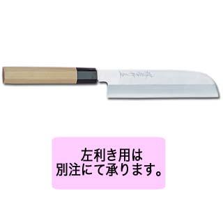 【業務用】シェフ和包丁鎌形薄刃 180mm