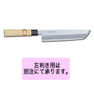 【業務用】【和包丁 ハモ切 骨切】霞研骨切(鱧切) 240mm