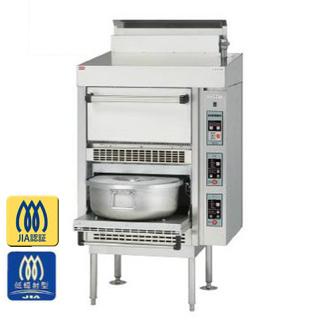 【業務用】 コメットカトウ 炊飯器 CRA2-Nシリーズ ガス式 低輻射タイプ 780×740×1530 CRA2-100NS-PS LPG(プロパンガス)【 メーカー直送/後払い決済不可 】【ECJ】
