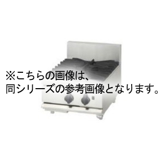 【業務用】コメットカトウ ガスレンジ DX2-Bシリーズ D=750 カウンタータイプ 450×750×300 DX2-475TB-C【 メーカー直送/後払い決済 】