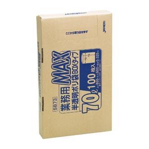 5-1151-0402【 ゴミ袋業務用MAX 70L 半透明 SB73 ジャパックス 生活用品 家電 ゴミ箱 日用雑貨 ゴミ袋 】 【まとめ買い10個セット品】業務用MAX100枚BOX 半透明ポリ袋〔100枚入〕 SB73 ジャパックス 【 生活用品 家電 ゴミ箱 日用雑貨 ゴミ袋 】 sale 【ECJ】