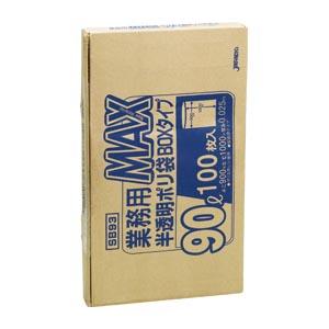 【まとめ買い10個セット品】業務用MAX100枚BOX 半透明ポリ袋〔100枚入〕 SB93 ジャパックス 【 生活用品 家電 ゴミ箱 日用雑貨 ゴミ袋 】【ECJ】