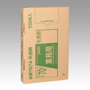 【まとめ買い10個セット品】メタロセン配合ポリ袋100枚BOX 半透明ポリ袋〔100枚入〕 TN74 ジャパックス 【 生活用品 家電 ゴミ箱 日用雑貨 ゴミ袋 】【ECJ】