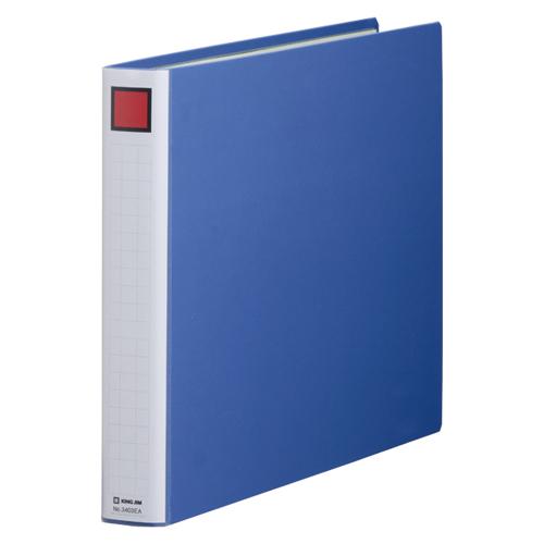 【まとめ買い10個セット品】キングファイル スーパードッチ<脱・着>イージー ヨコ型・両開き 3403EA 青 1冊 キングジム【 ファイル ケース パンチ式ファイル パイプ式ファイル 】【ECJ】