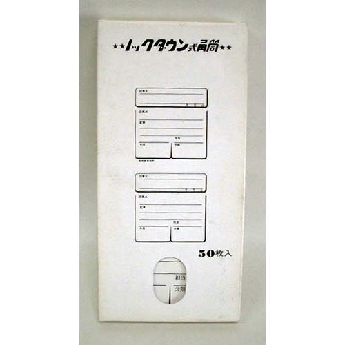 【まとめ買い10個セット品】角筒・整理棚 ラベル(90mm角筒専用) KL-9ラベル 白 50枚【 事務用品 デザイン用品 画材 角筒ラベル 】【ECJ】
