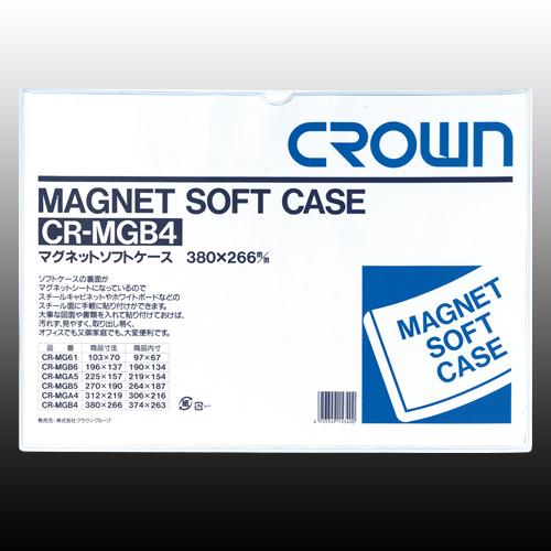 【まとめ買い10個セット品】マグネットソフトケース 軟質塩ビ1.2mm厚 CR-MGB4-W 1枚 クラウン【 ファイル ケース ケース バッグ マグネットケース 】【ECJ】