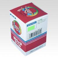 【まとめ買い10個セット品】ハンドラベラー 強化プラスチック製 ラベル強粘 蛍光ラベル 5巻 サトー【 事務用品 マネー関連品 店舗用品 ハンドラベラー 】【ECJ】