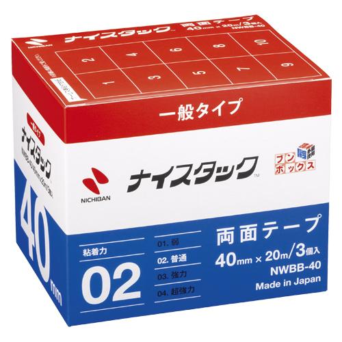 【まとめ買い10個セット品】ナイスタック[TM]一般タイプ ブンボックス[TM] 業務用 NWBB-40 3巻 ニチバン【 事務用品 貼 切用品 両面テープ 】【ECJ】