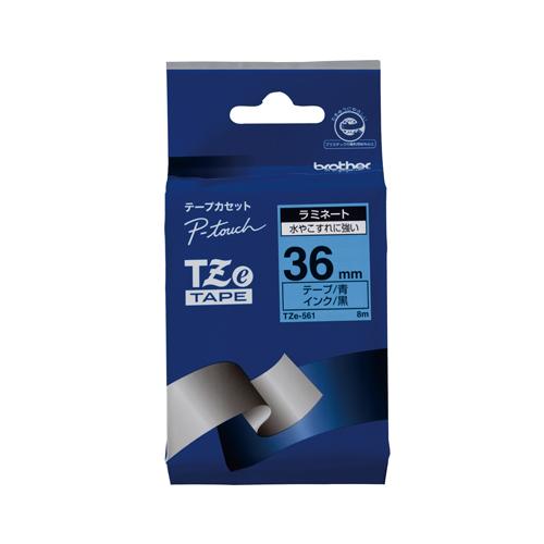 【まとめ買い10個セット品】ピータッチ用 テープカートリッジ ラミネートテープ 8m TZe-561 青 黒文字 1巻8m ブラザー【 オフィス機器 ラベルライター ピータッチテープ 】【ECJ】