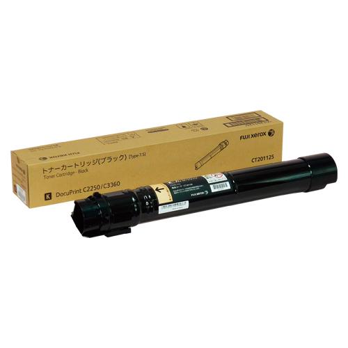 【まとめ買い10個セット品】 カラーレーザートナー CT201125 ブラック 【ECJ】