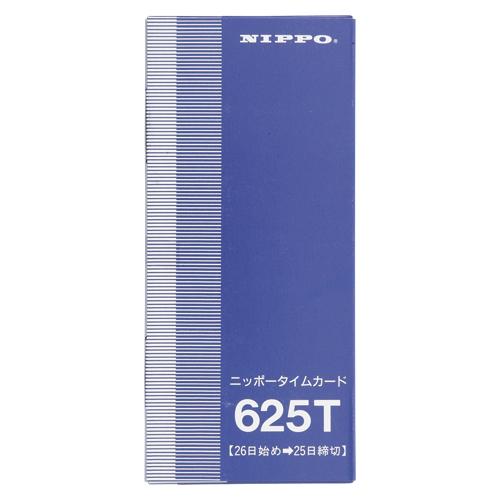 【まとめ買い10個セット品】 タイムカード/インクリボン タイムカード 625T 【ECJ】