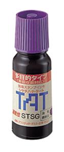 【まとめ買い10個セット品】 強着スタンプ台タート 塗布用/速乾性インキ 〈多目的用〉専用インキ(速乾性) STSG-1 紫 【ECJ】