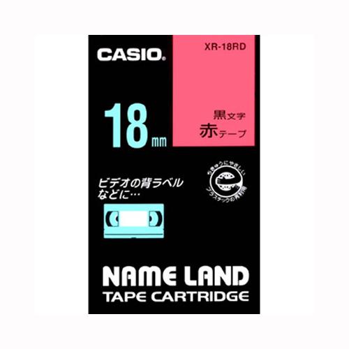 【まとめ買い10個セット品】 ネームランド用テープカートリッジ スタンダードテープ 8m/6m XR-18RD 赤 黒文字 【ECJ】