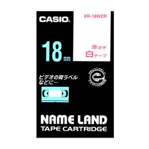 【まとめ買い10個セット品】ネームランド用テープカートリッジ スタンダードテープ 8m XR-18WER 白 赤文字 1巻8m カシオ【 オフィス機器 ラベルライター ネームランドテープ 】【ECJ】