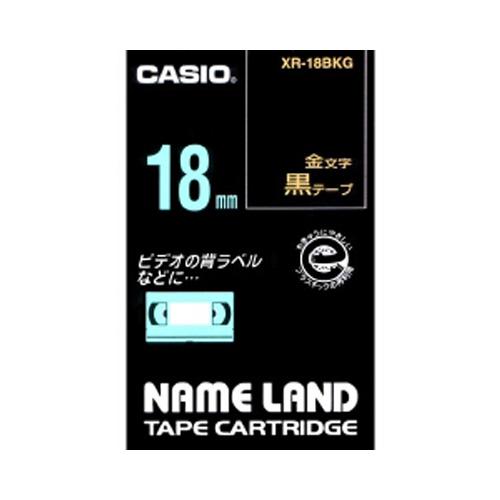 【まとめ買い10個セット品】ネームランド用テープカートリッジ スタンダードテープ 8m XR-18BKG 黒 金文字 1巻8m カシオ【 オフィス機器 ラベルライター ネームランドテープ 】【ECJ】