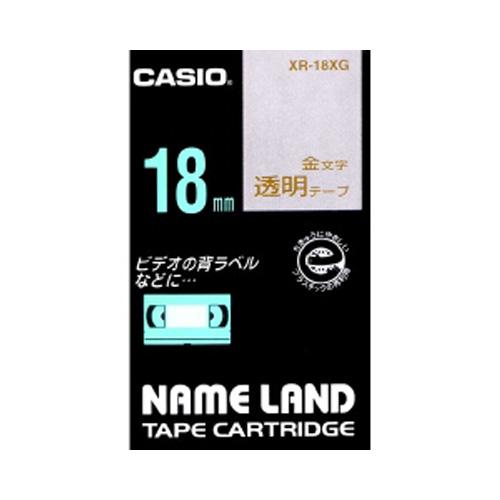 【まとめ買い10個セット品】ネームランド用テープカートリッジ スタンダードテープ 8m XR-18XG 透明 金文字 1巻8m カシオ【 オフィス機器 ラベルライター ネームランドテープ 】【ECJ】