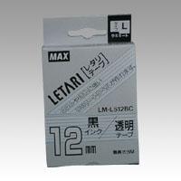 【まとめ買い10個セット品】ビーポップ ミニ(PM-36、36N、36H、3600、24、2400、2400N)・レタリ(LM-1000、LM-2000)共通消耗品 ラミネートテープL 8m LM-L512BC 透明 黒文字 1巻8m マックス【 オフィス機器 ラベルライター ビーポップミニ 】【ECJ】