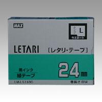【まとめ買い10個セット品】ビーポップ ミニ(PM-36、36N、36H、3600、24、2400、2400N)・レタリ(LM-1000、LM-2000)共通消耗品 ラミネートテープL 8m LM-L524BG 緑 黒文字 1巻8m マックス【 オフィス機器 ラベルライター ビーポップミニ 】【ECJ】