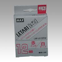 【まとめ買い10個セット品】ビーポップ ミニ(PM-36、36N、36H、3600、24、2400、2400N)・レタリ(LM-1000、LM-2000)共通消耗品 ラミネートテープL 8m LM-L512RW 白 赤文字 1巻8m マックス【 オフィス機器 ラベルライター ビーポップミニ 】【ECJ】