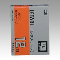 【まとめ買い10個セット品】ビーポップ ミニ(PM-36、36N、36H、3600、24、2400、2400N)・レタリ(LM-1000、LM-2000)共通消耗品 蛍光色 5m LM-L512BRF 蛍光赤 黒文字 1巻5m マックス【 オフィス機器 ラベルライター ビーポップミニ 】【ECJ】